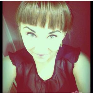 Екатерина , 30 лет, Амурск