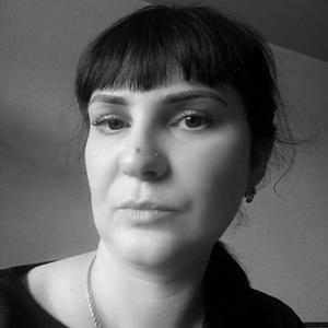 Ульяна, 37 лет, Новобурейский