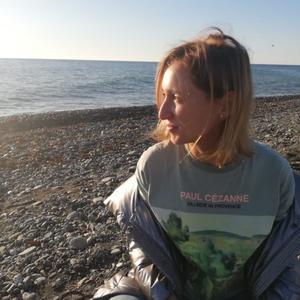 Ольга, 33 года, Нижний Новгород