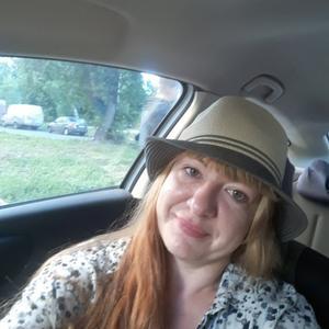 Настя, 39 лет, Самара