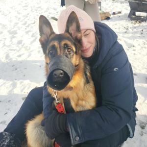 Жоржевна, 31 год, Якутск