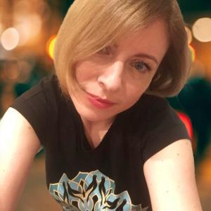 Ольга, 41 год, Мытищи