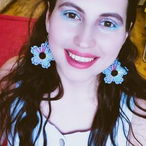 Юлия, 29 лет, Екатеринбург