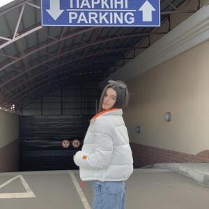 Вероника, 20 лет, Новосибирск