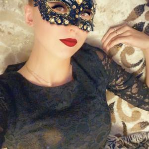 Екатерина, 33 года, Тверь