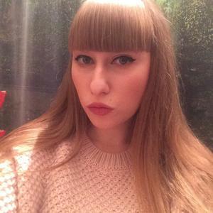 Алина, 22 года, Омск