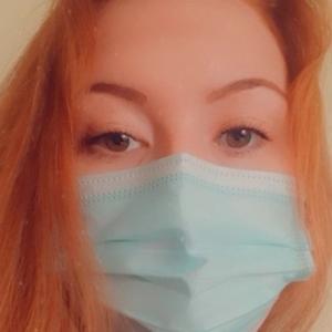 Таня, 26 лет, Чита