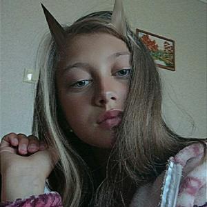 Алина, 18 лет, Калининград