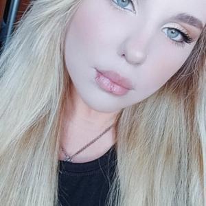 Лилия, 18 лет, Москва