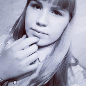 Анастасия, 25 лет, Архангельск