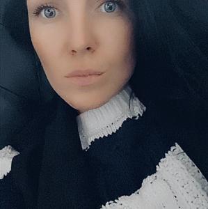 Нина, 29 лет, Витязево