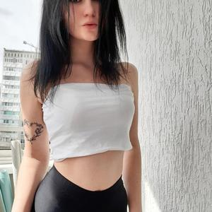 Даша, 22 года, Пермь