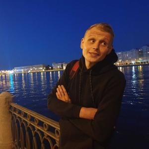 Павел, 25 лет, Нефтеюганск