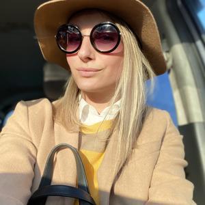 Alexandra, 32 года, Нижневартовск