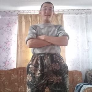 Сергей, 30 лет, Чита