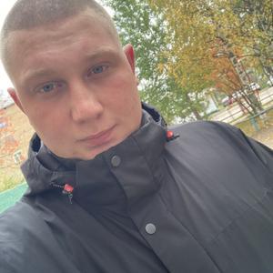Александр, 23 года, Ухта
