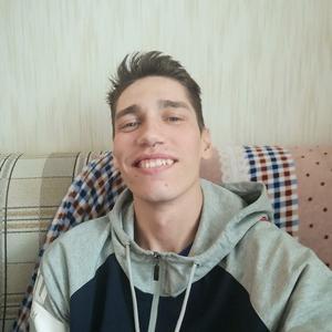 Гена, 28 лет, Усть-Илимск
