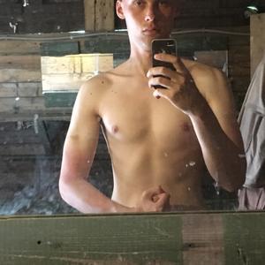 Андрей, 24 года, Тихорецк