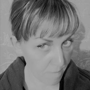Наталья, 37 лет, Североморск