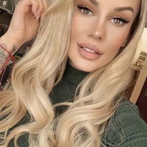 Красивая, 31 год, Москва