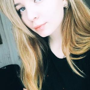 Анастасия , 20 лет, Сарапул