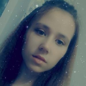 Алиса, 23 года, Омск