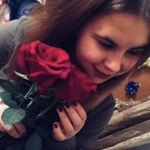 Елена , 24 года, Елизово