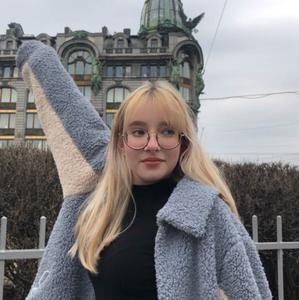 Арина, 22 года, Санкт-Петербург
