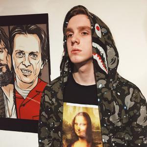 Pavel, 22 года, Мичуринск