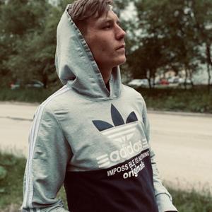 Павел, 22 года, Дальнегорск