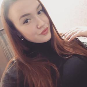 Анастасия, 23 года, Новокузнецк