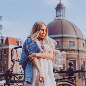 Аня, 28 лет, Ставрополь