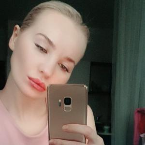 Лена, 33 года, Димитровград