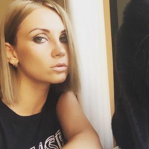 Екатерина, 34 года, Нефтеюганск