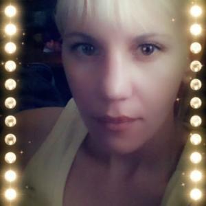 Anna, 32 года, Камень-на-Оби