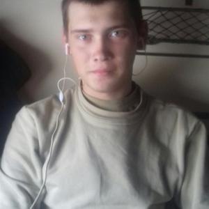Максим, 22 года, Ейск
