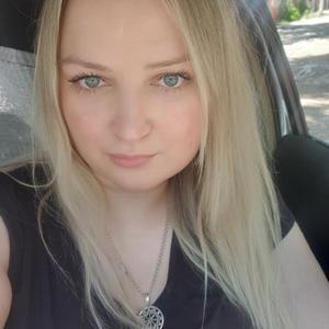 Анастасия, 32 года, Уфа