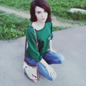 Регина Полякова, 24 года, Орел
