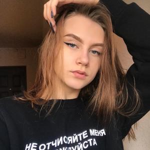 Ульяна, 20 лет, Вологда