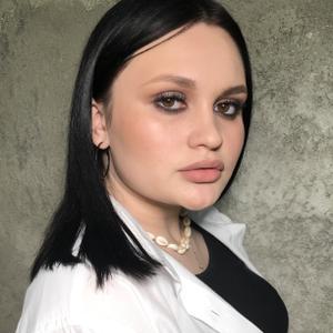 Полина, 19 лет, Оренбург