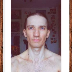 Руслан, 39 лет, Новокузнецк