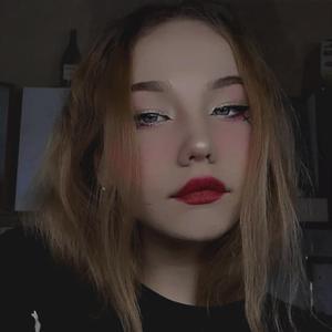 Татьяна, 18 лет, Калининград