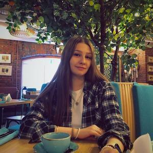 Радмила, 23 года, Киров