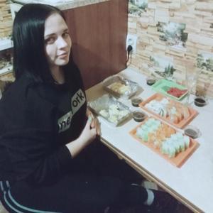 Ксения, 22 года, Снежинск