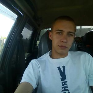 Влад, 24 года, Чита
