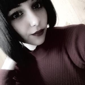 Екатерина, 22 года, Кинешма
