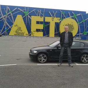 Дима, 40 лет, Псков