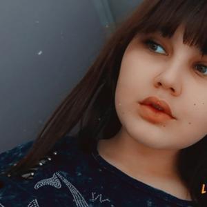 Наталья, 25 лет, Ханты-Мансийск