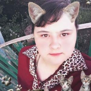 Аня, 25 лет, Кемерово