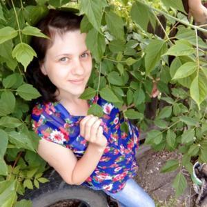 Ксения, 29 лет, Лесозаводск